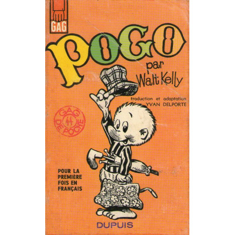 1-kelly-wait-pogo